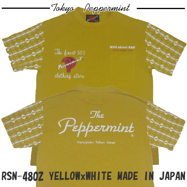 RSN-4802-yellow