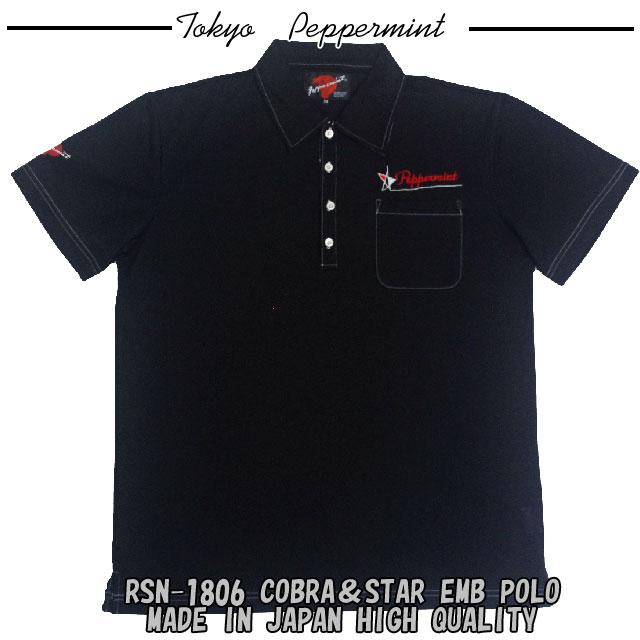 RSN-1806-2bk