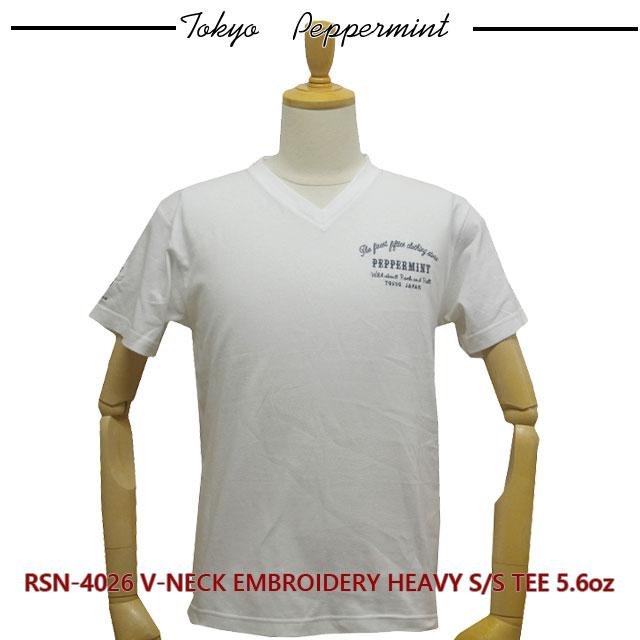 RSN-4026-5-w