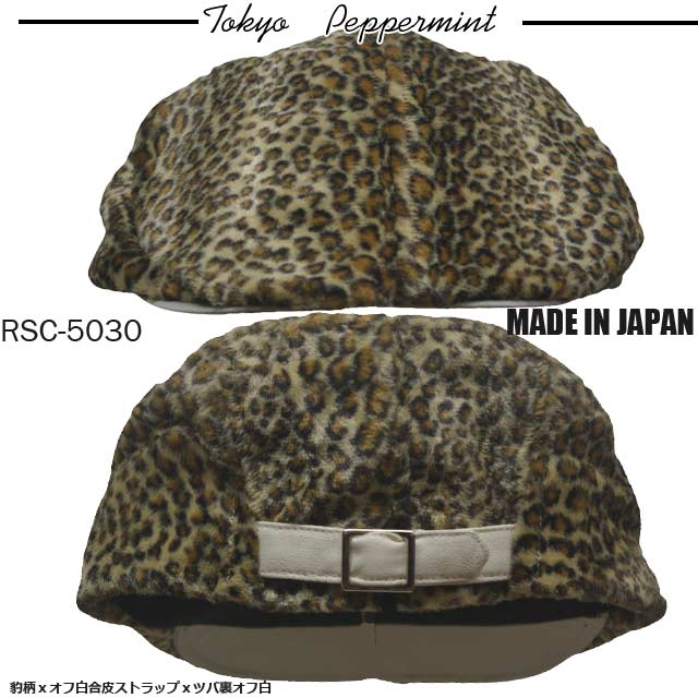 RSC-5030-wh