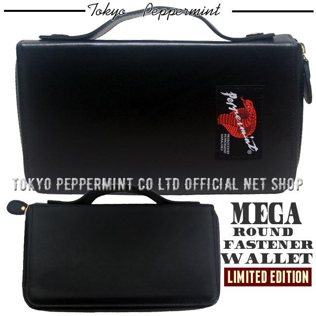 mega-2