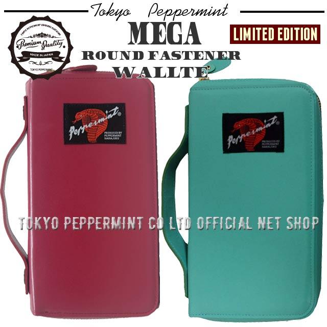 mega-3