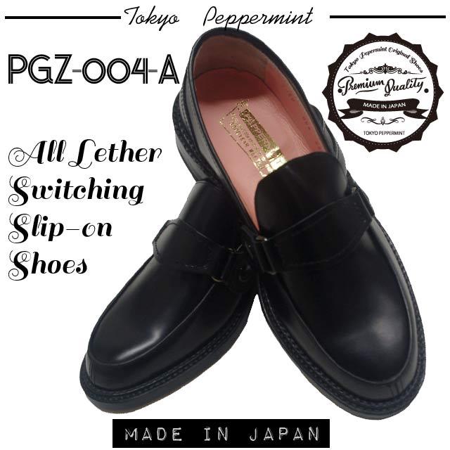 PGZ-004A