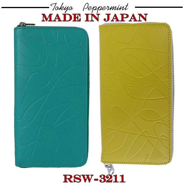 RSW-3211-GY