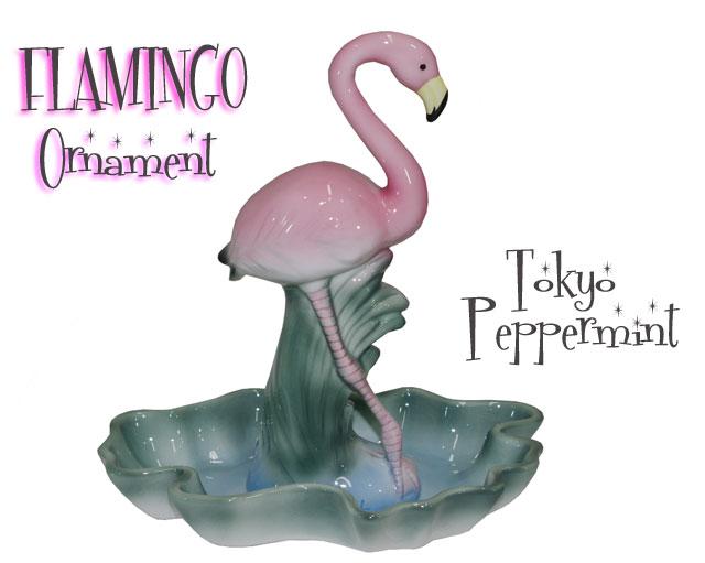furamingo2