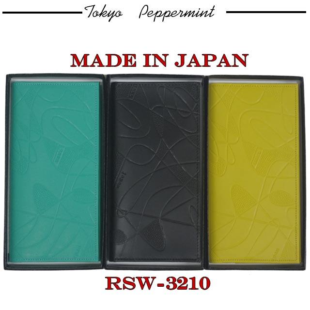 rsw-3210top