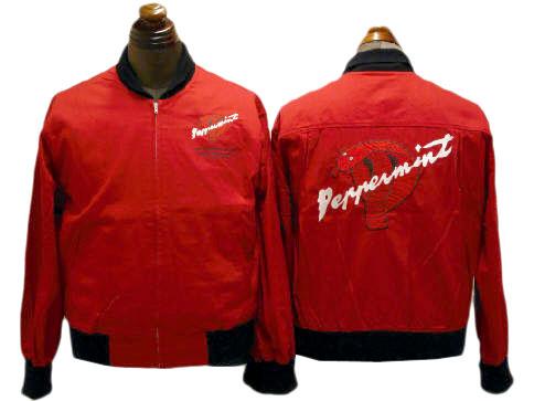 RSJ-2411-red